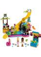 Lego LEGO Friends Andreanın Havuz Partisi Renkli